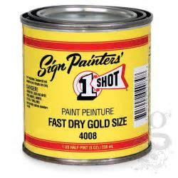 1 shot gold size image